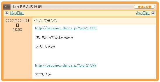 f:id:kikuiken:20070622152824j:image