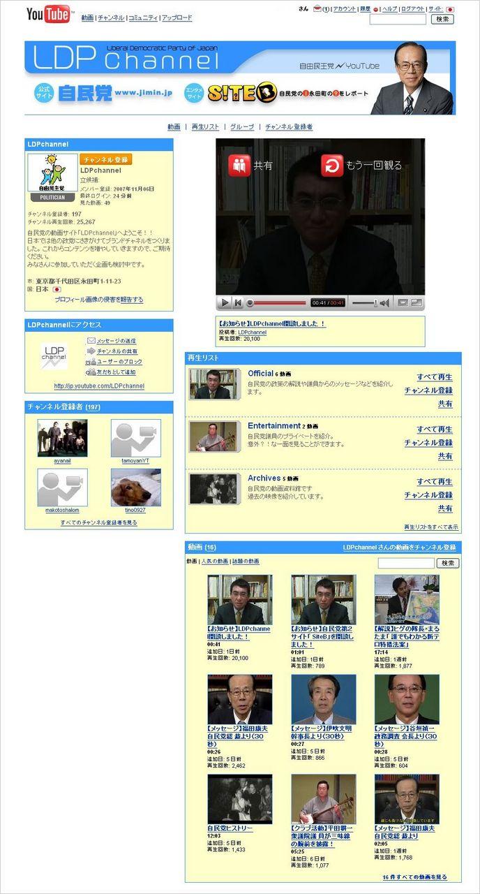 f:id:kikuiken:20071219174659j:image:w450