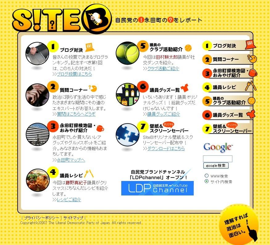 f:id:kikuiken:20071219180634j:image:w450