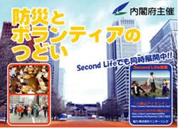 f:id:kikuiken:20080110154202j:image