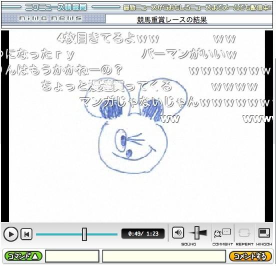 f:id:kikuiken:20080211225808j:image:w300