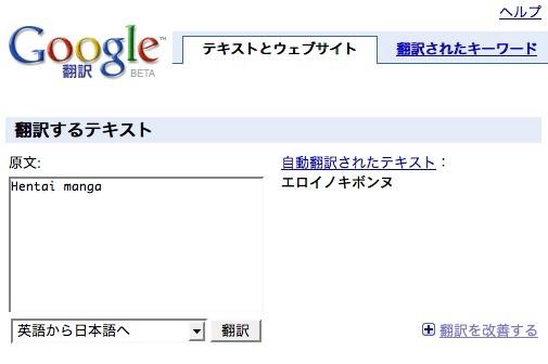 f:id:kikuiken:20080224005621j:image