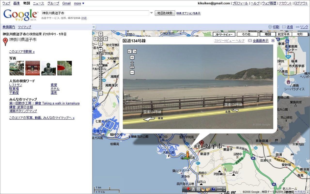 f:id:kikuiken:20080805164720j:image:w450