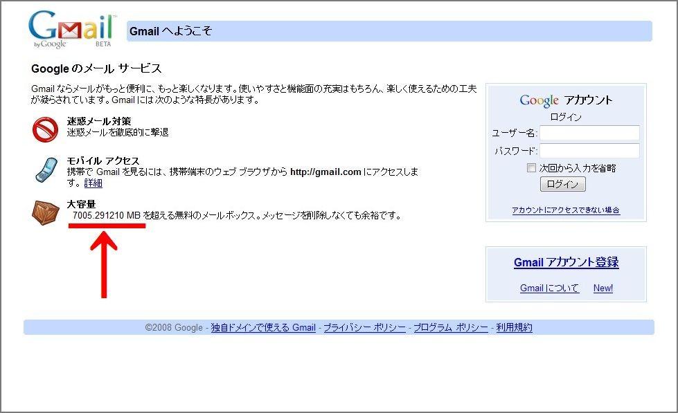 f:id:kikuiken:20080807115239j:image:w450