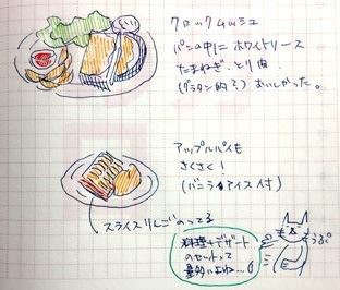 120329_2.jpg