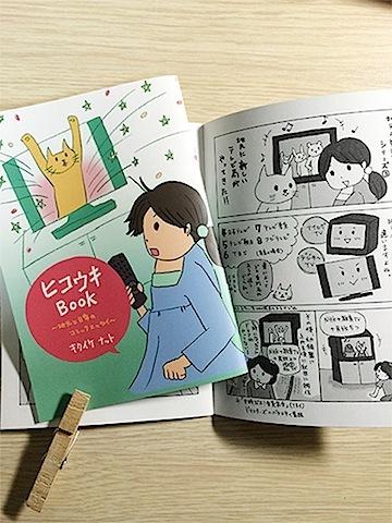 151114_book.jpg