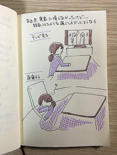160117.jpg