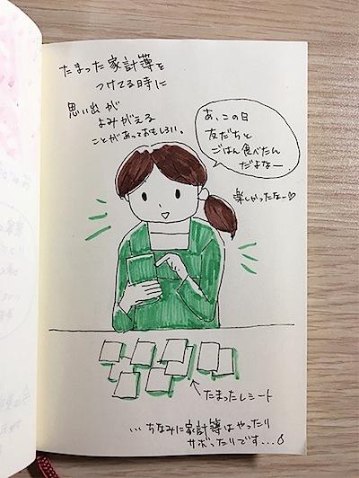 160421.jpg