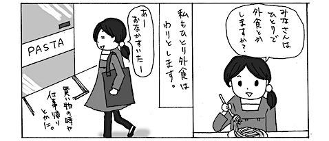 2_img.jpg