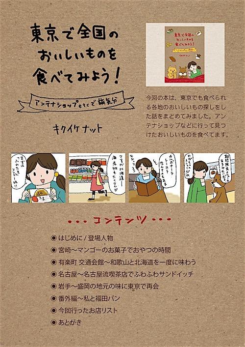 book1701.jpg