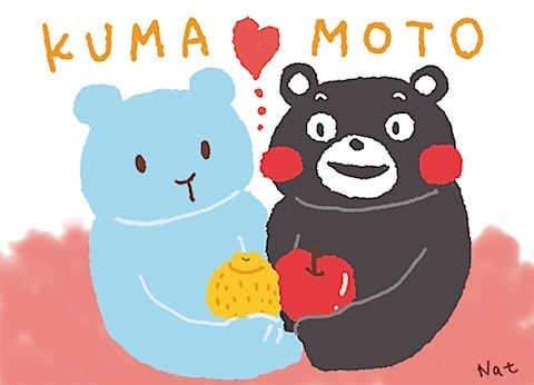 kumamon_nat.jpg