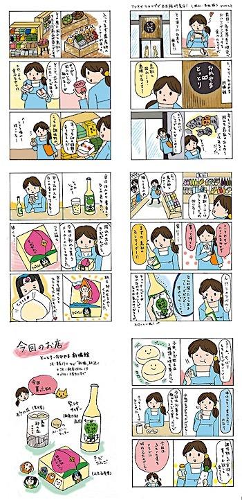 tooka_mihon.jpg