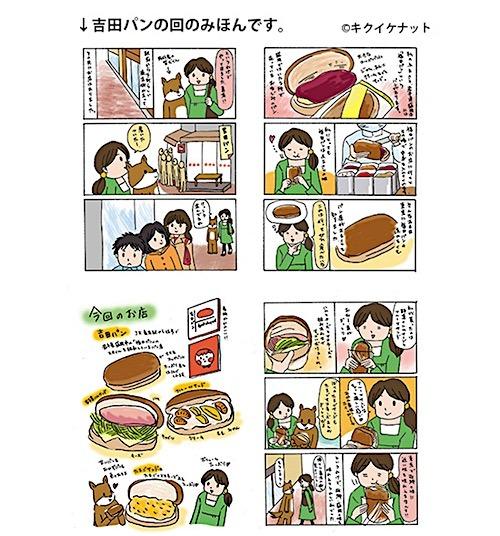 yopan_img_n.jpg