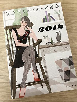 f:id:kikuikenat:20180403173750j:plain