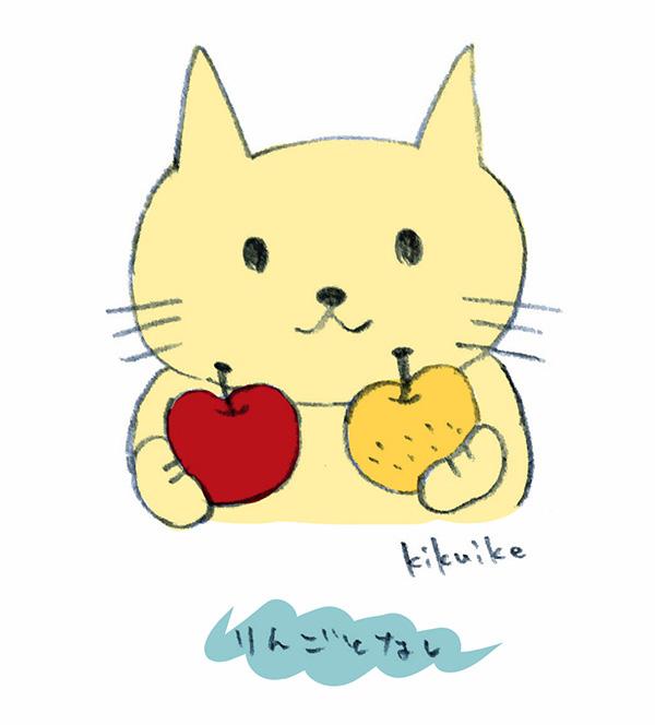 f:id:kikuikenat:20180921172301j:plain