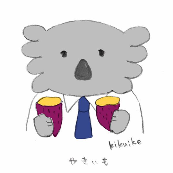 f:id:kikuikenat:20180921172320j:plain