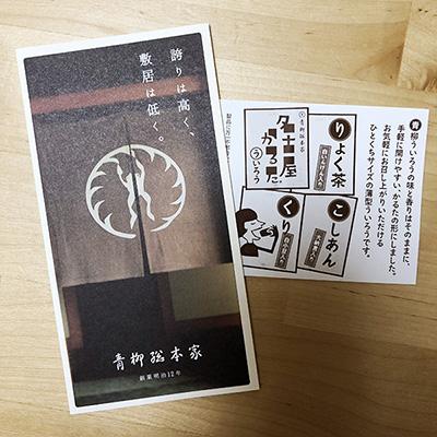 f:id:kikuikenat:20190202113617j:plain