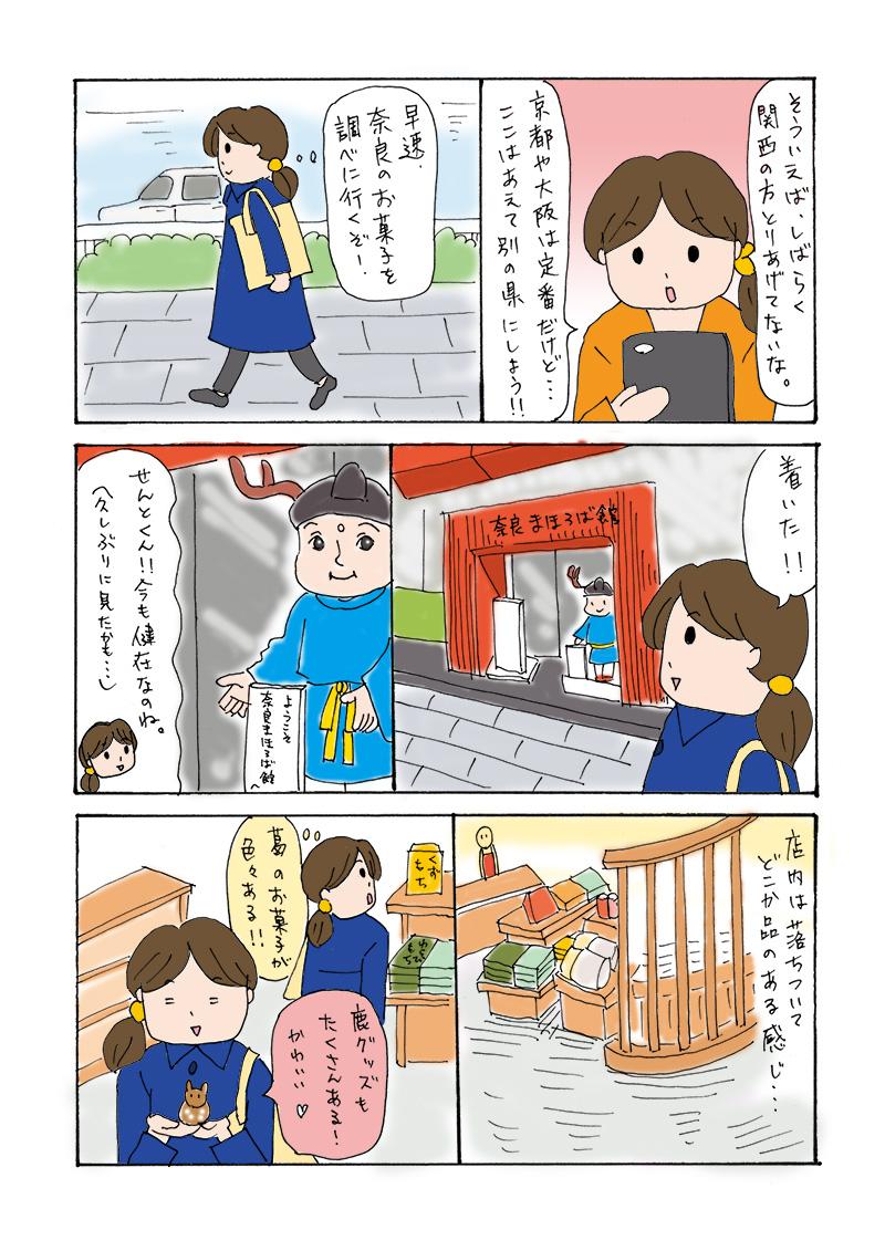 f:id:kikuikenat:20190426173325j:plain