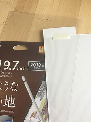 f:id:kikuikenat:20190608190443j:plain