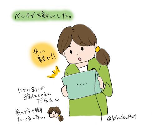 f:id:kikuikenat:20190906172233j:plain