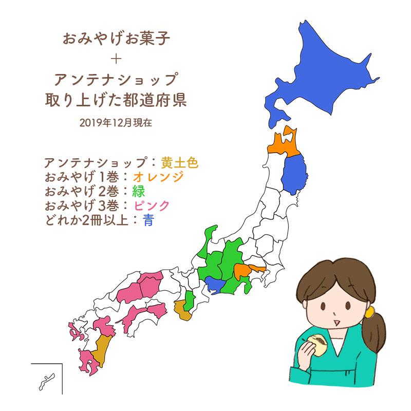 f:id:kikuikenat:20191209173850j:plain