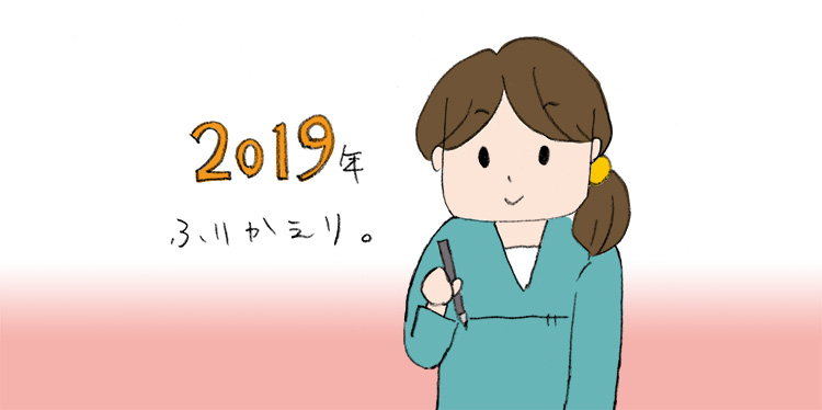 f:id:kikuikenat:20191231100846j:plain
