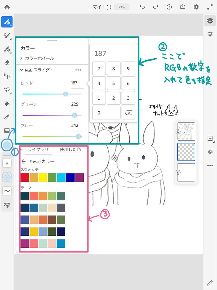 f:id:kikuikenat:20200430185015j:plain