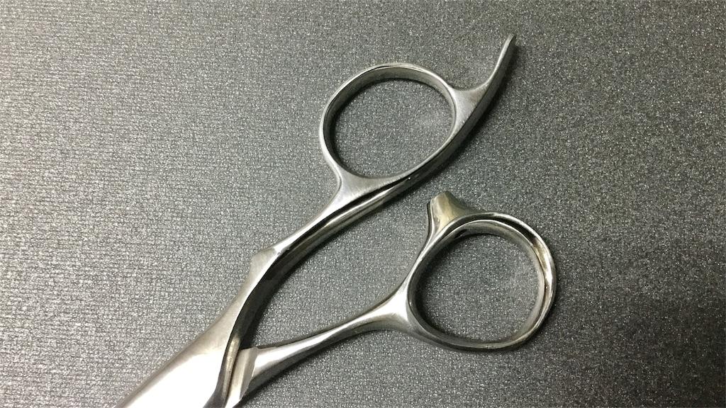 f:id:kikuiscissors:20180111171752j:image