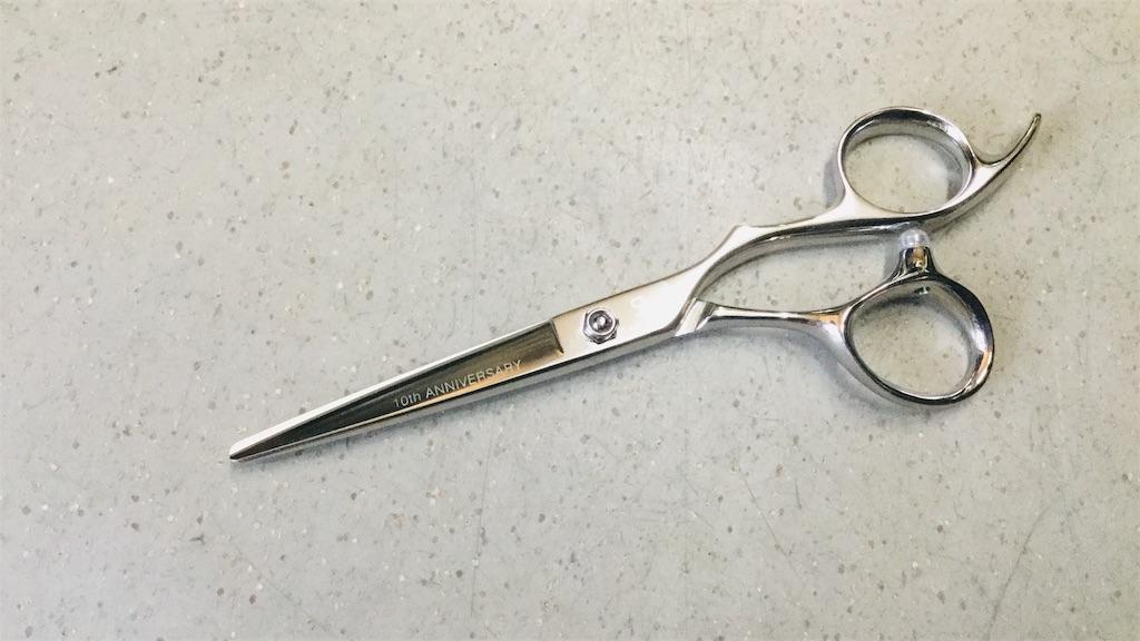 f:id:kikuiscissors:20190118193810j:image
