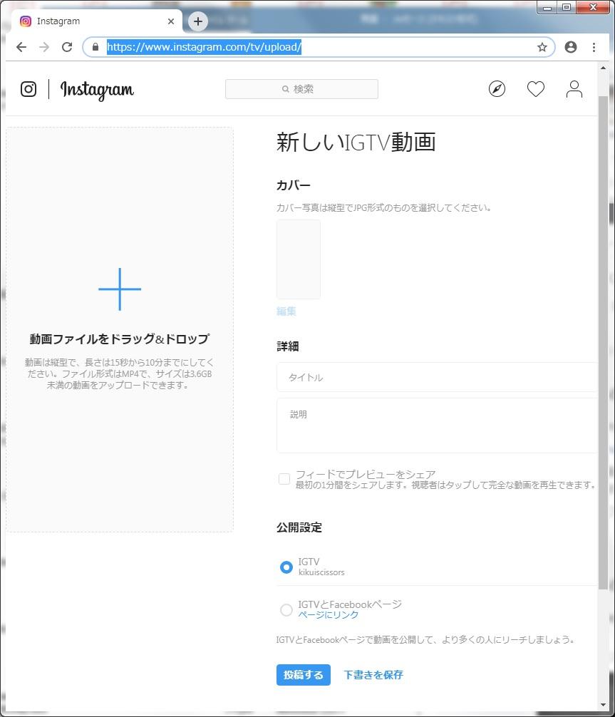 f:id:kikuiscissors:20190408123002j:plain