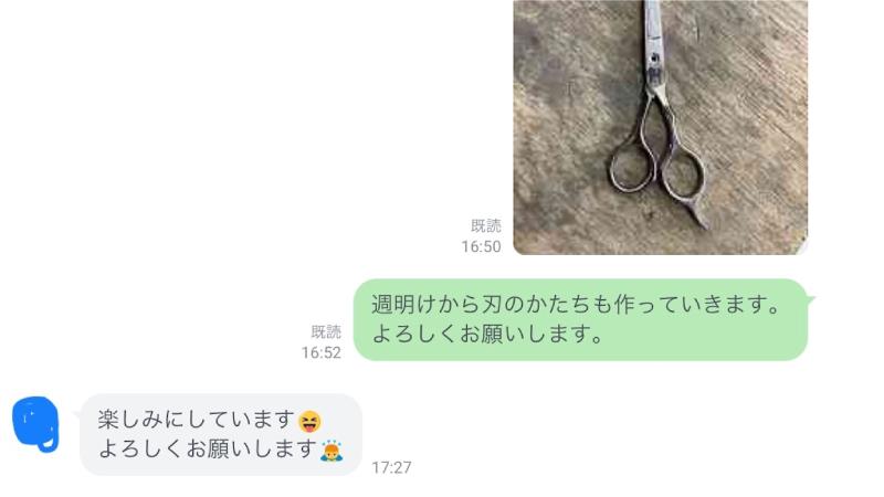 f:id:kikuiscissors:20200903155752j:plain