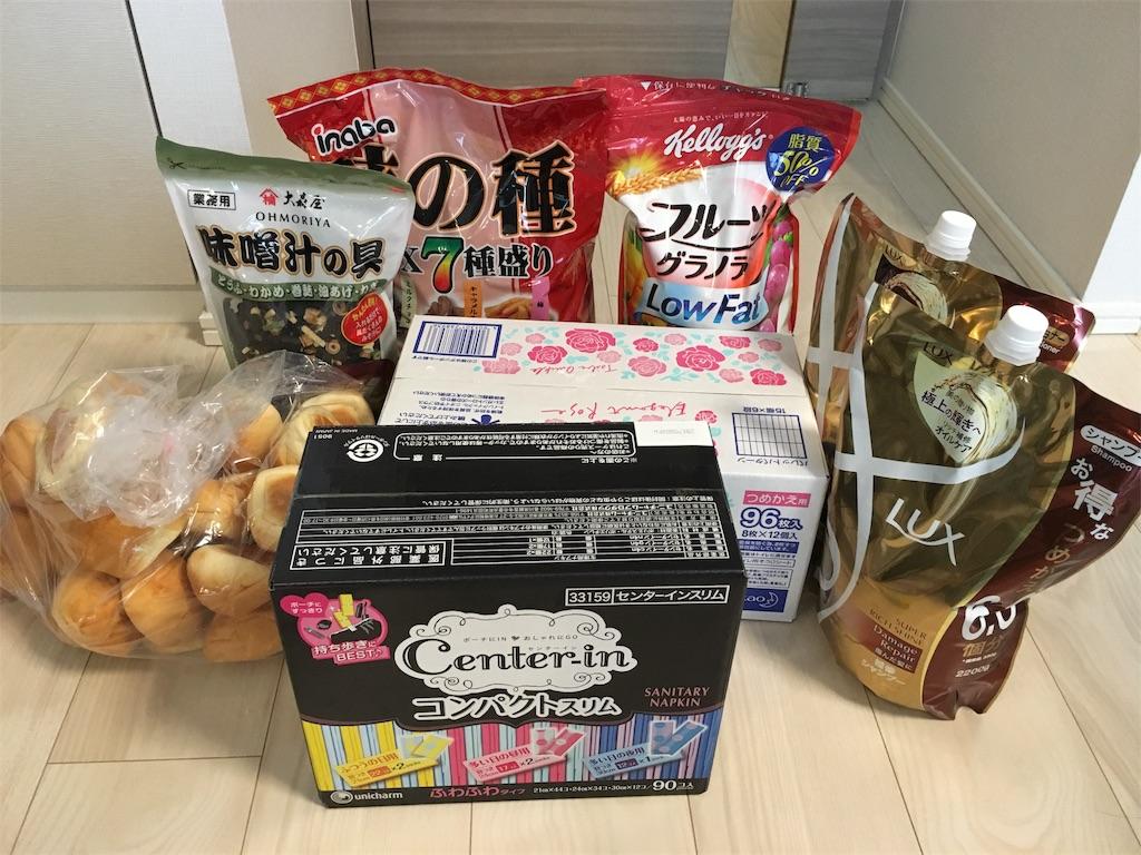 f:id:kikujiro_happy_home:20170925083439j:image