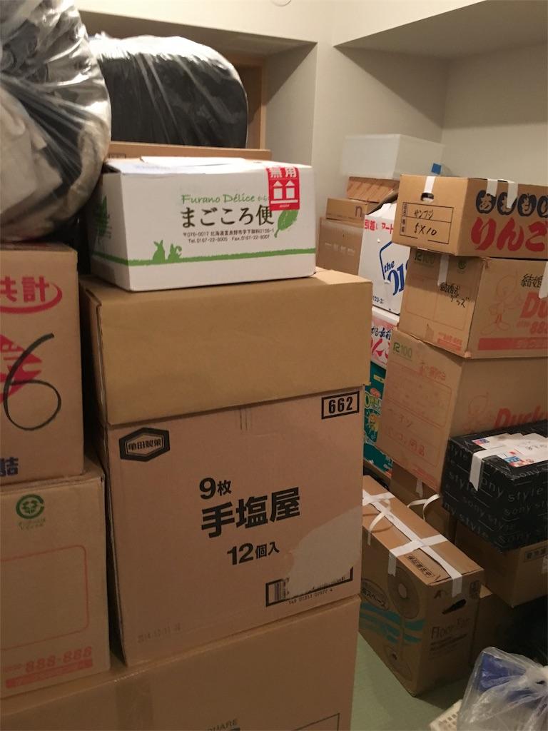 f:id:kikujiro_happy_home:20170926125803j:image