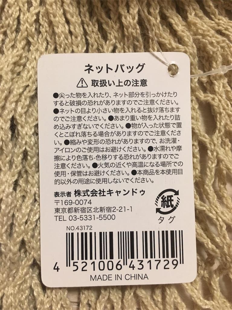 f:id:kikujiro_happy_home:20170928201229j:image