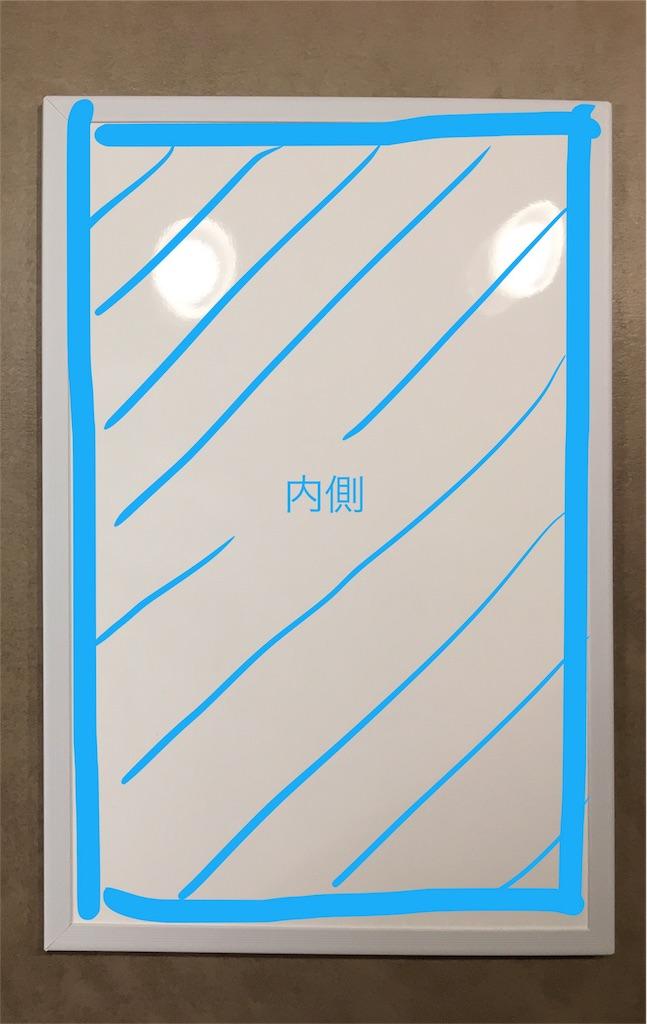 f:id:kikujiro_happy_home:20171009061449j:image
