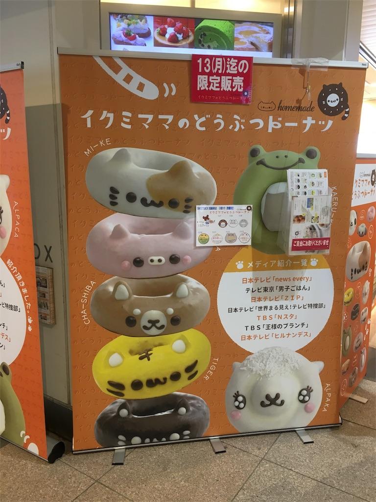 f:id:kikujiro_happy_home:20171108195045j:plain