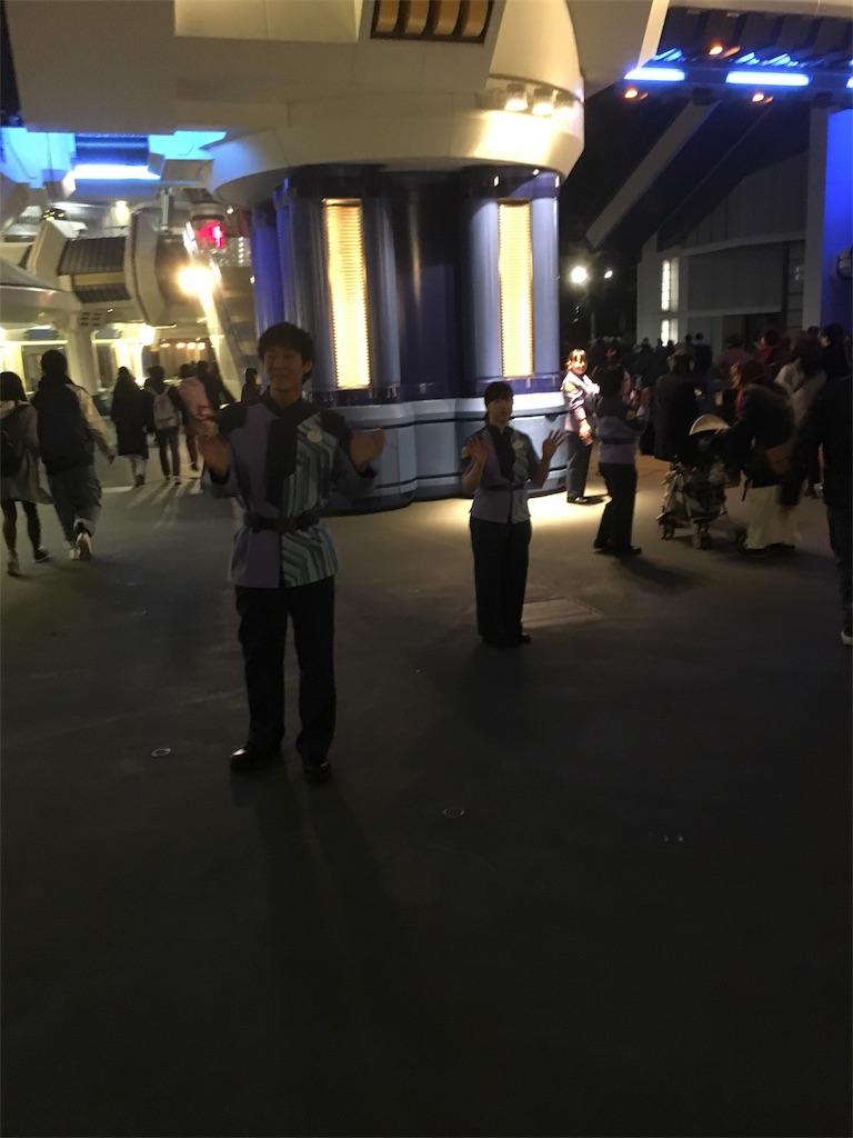f:id:kikujiro_happy_home:20171117234732j:plain