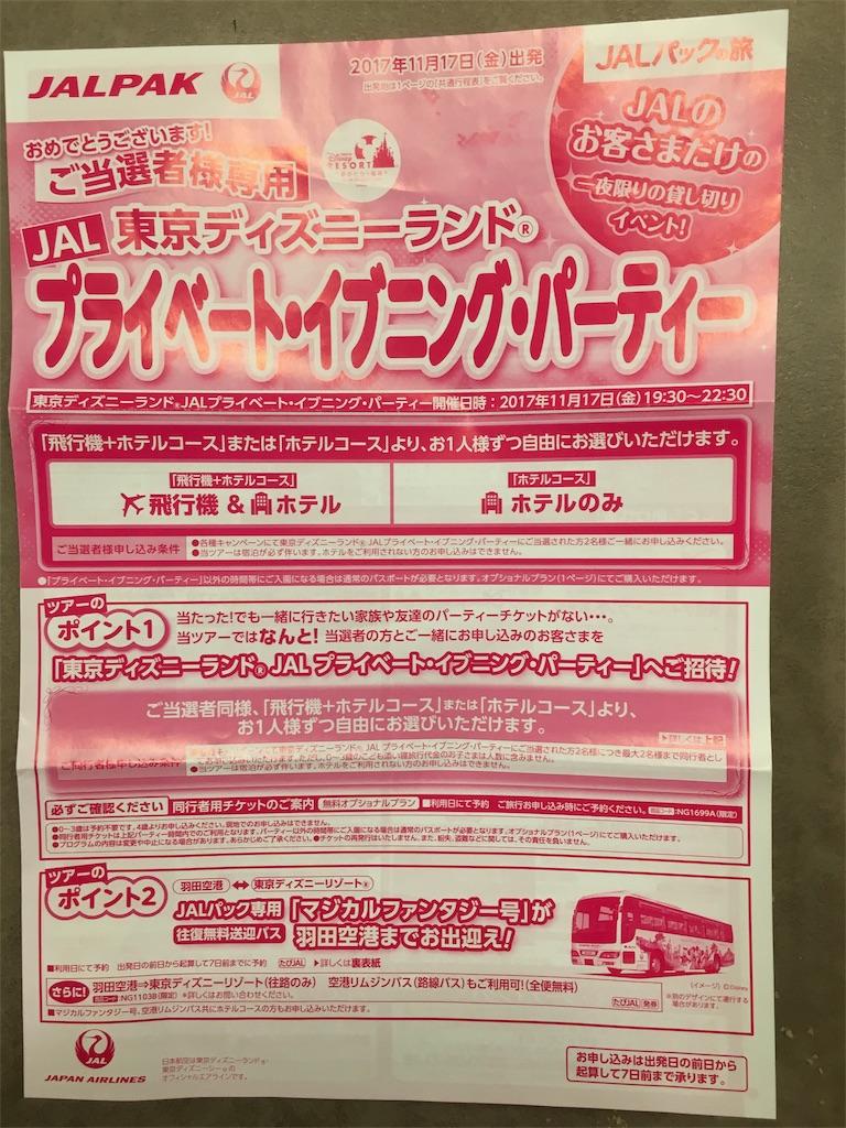 f:id:kikujiro_happy_home:20171118065907j:plain