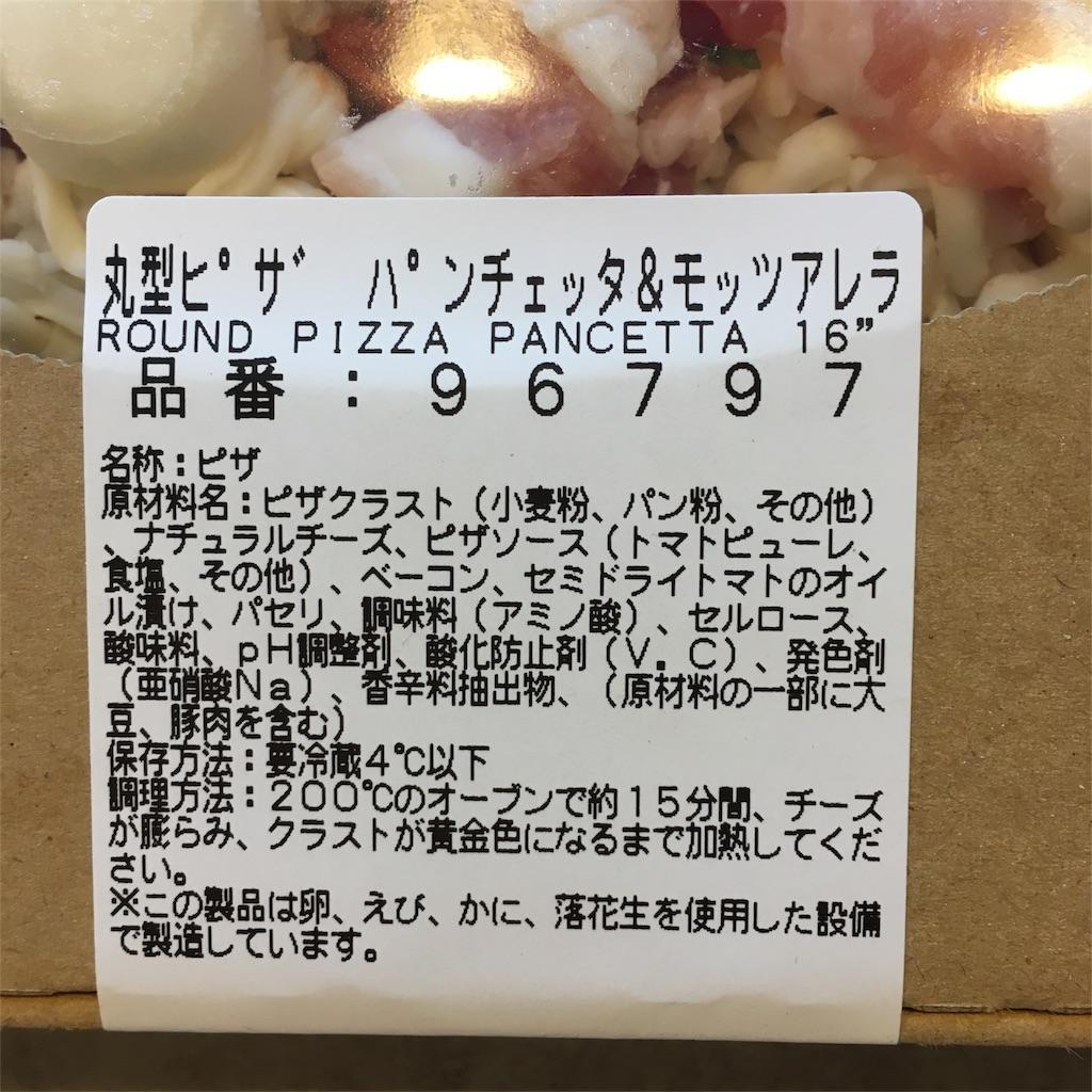 f:id:kikujiro_happy_home:20171230220403j:image