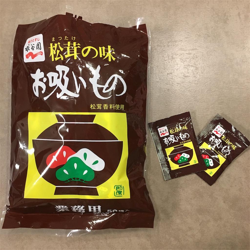 f:id:kikujiro_happy_home:20171231184211j:image