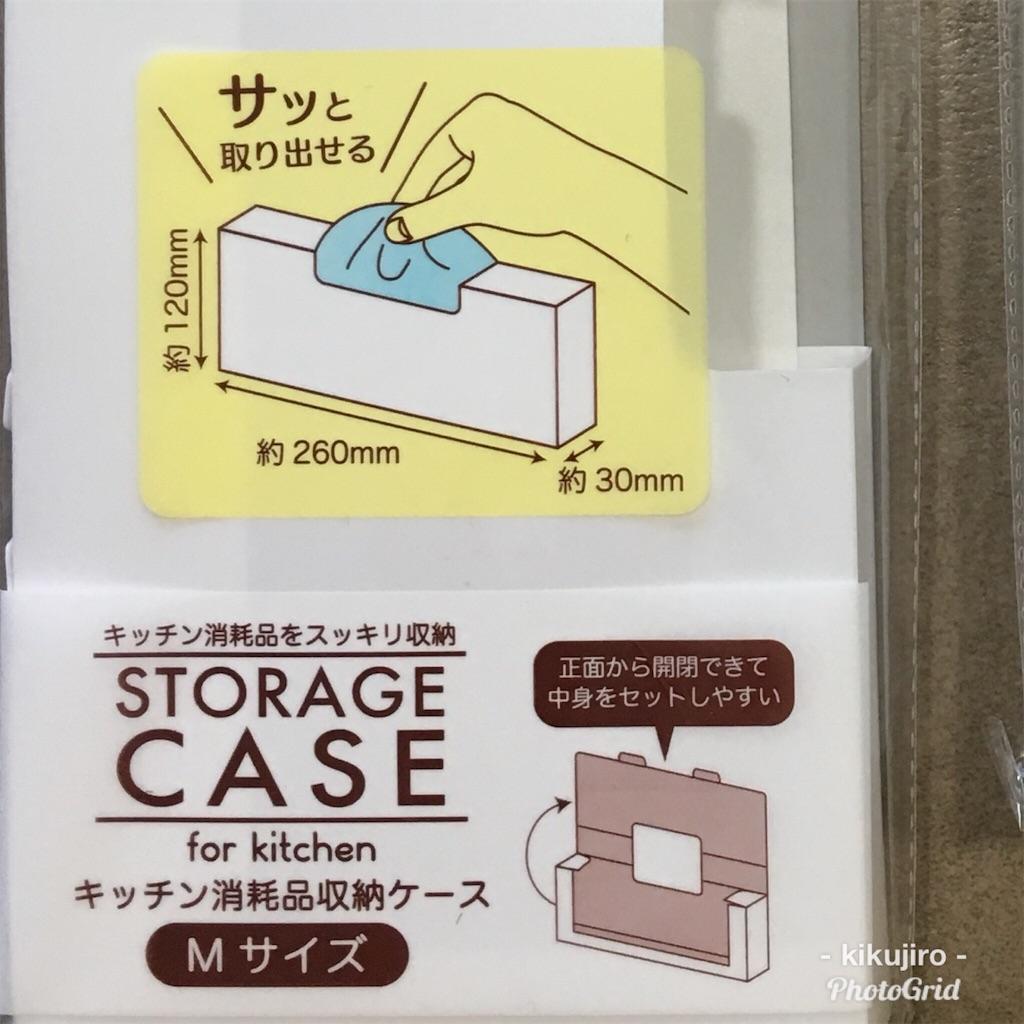 f:id:kikujiro_happy_home:20180130133833j:image