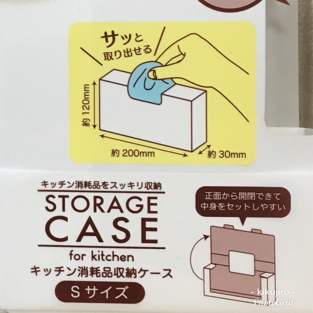 f:id:kikujiro_happy_home:20180130134303j:image