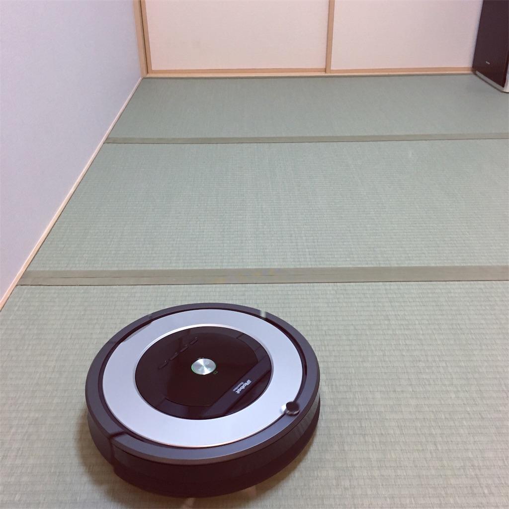 f:id:kikujiro_happy_home:20180228005254j:image