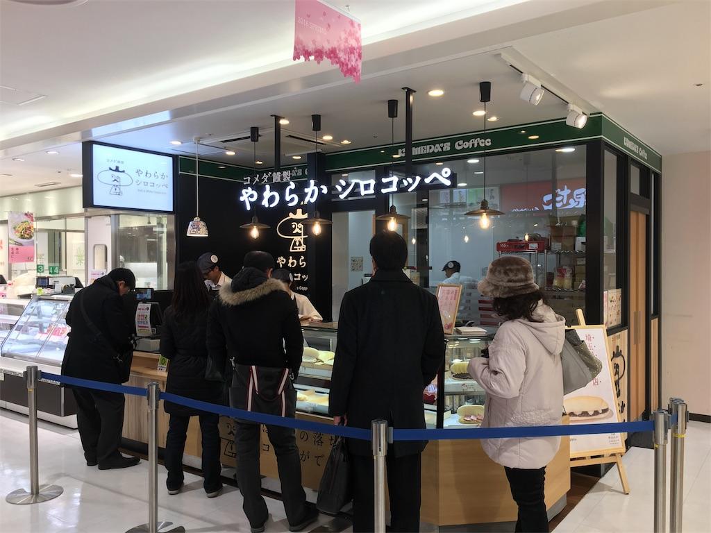 f:id:kikujiro_happy_home:20180313082937j:image