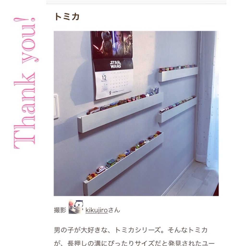 f:id:kikujiro_happy_home:20180426083844j:image