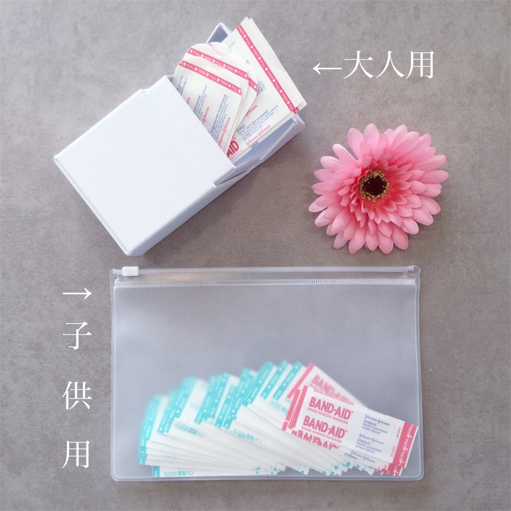 f:id:kikujiro_happy_home:20180427074431j:image