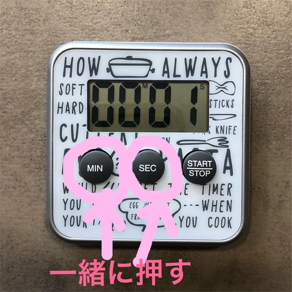 f:id:kikujiro_happy_home:20180430135200j:image