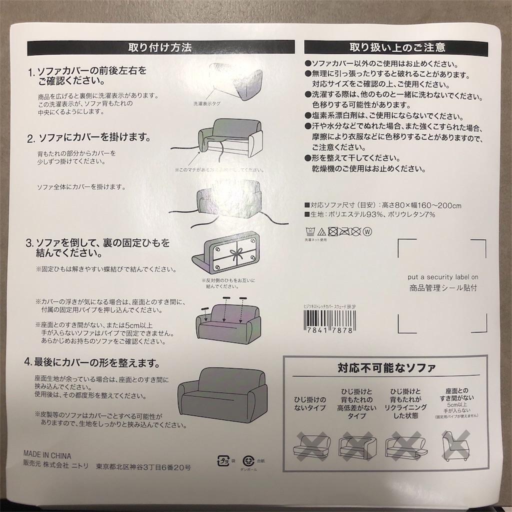 f:id:kikujiro_happy_home:20180514082531j:image