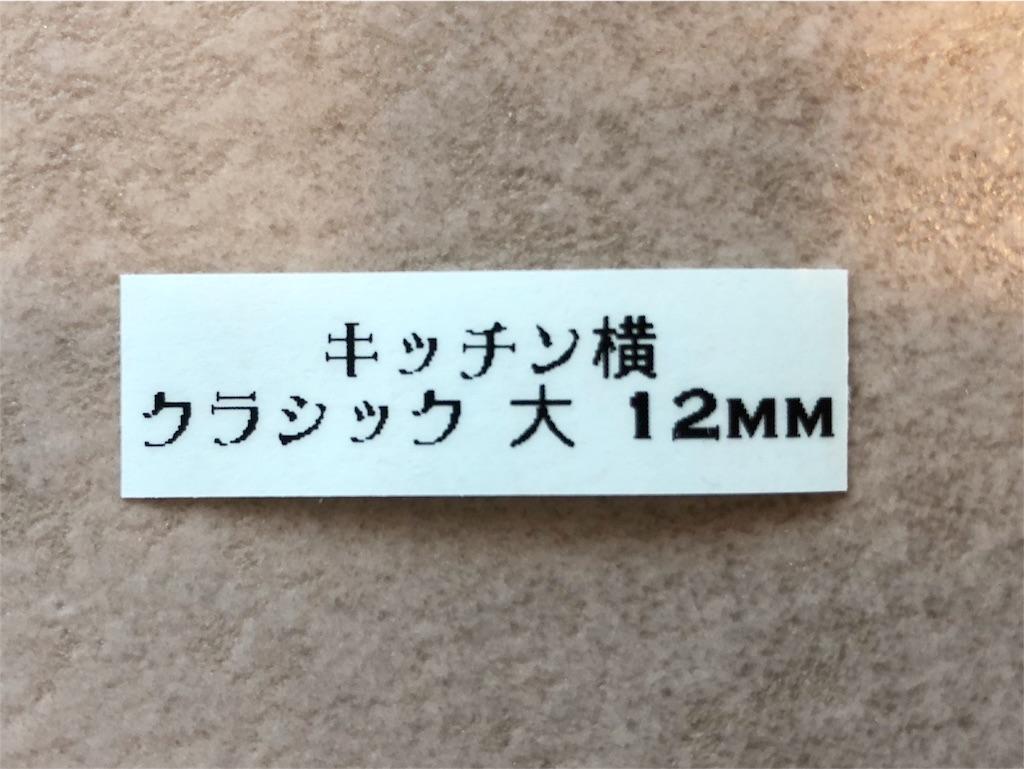 f:id:kikujiro_happy_home:20180520181606j:image