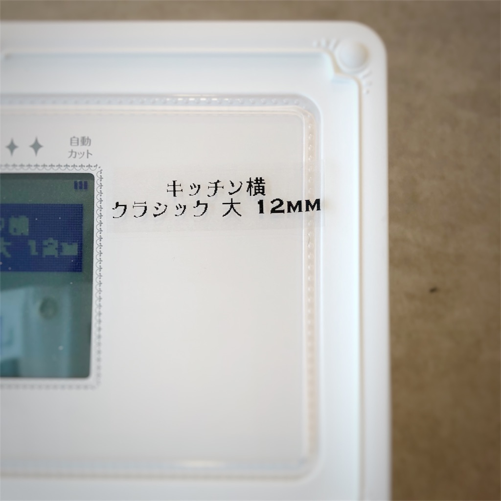 f:id:kikujiro_happy_home:20180520213520j:image